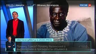 """Константин Сёмин """"Агитпроп"""" от 18 ноября 2017 года"""