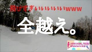竜王の8mヒップ全越えゲーム 4 10竜王スキーパーク 15 16スノーボード動画