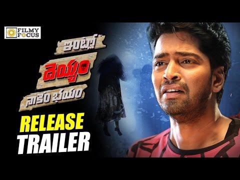 Intlo Deyyam Nakem Bhayam Release Trailer    Allari Naresh, Kruthika Jayakumar - Filmyfocus.com