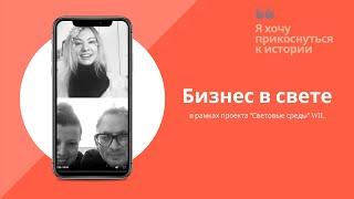 """Бизнес в свете c ООО """"Кинг Давид"""""""