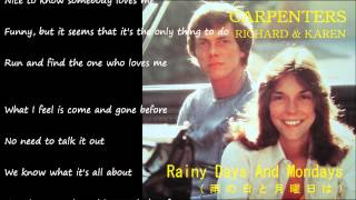 Rainy Days And Mondays (雨の日と月曜日は) / CARPENTERS