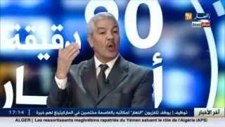 المحامي محسن عمارة يصرح بحقائق ثقيلة في ملفات الفساد بالجزائر