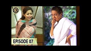 Meraas Episode 07 - 19th Jan 2018 - Fahad & Saboor Ali - Top Pakistani Drama