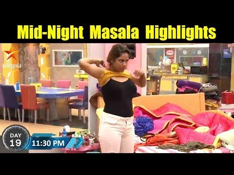 Bigg Boss Tamil 6th July Day 19 Midnight Masala Highlights | Vijay Tv Bigg Boss 2
