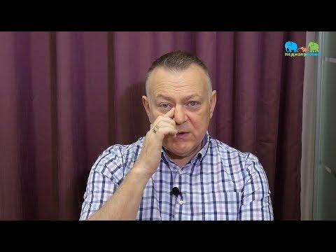 Педиатр Плюс - Блокированный слезный канал