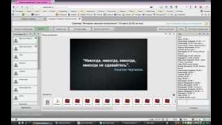 Интернет магазин на миллион: Запись с семинара 1 часть