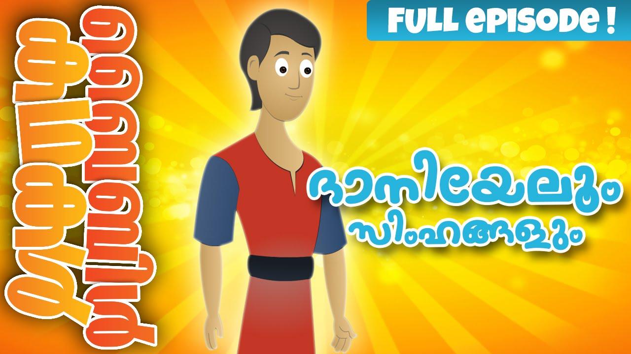Malayalam Theri Kathakal Pdf-8783