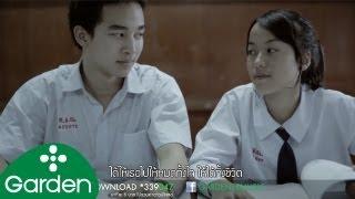ช่วงเวลา - INFAMOUS  (Official MV HD) thumbnail