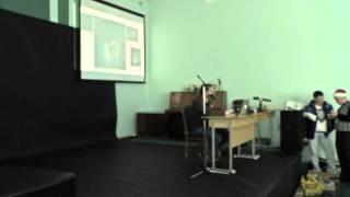 Мастер-класс Дана Хечо на Видео-фото форуме 2013 года.
