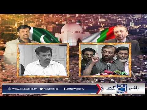 Verbal fight between Farooq Sattar and Mustafa Kamal