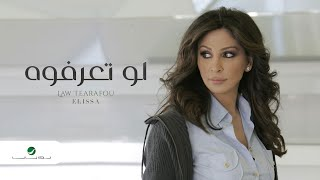 Download Elissa Law Tearafou اليسا - لو تعرفوه Mp3 and Videos