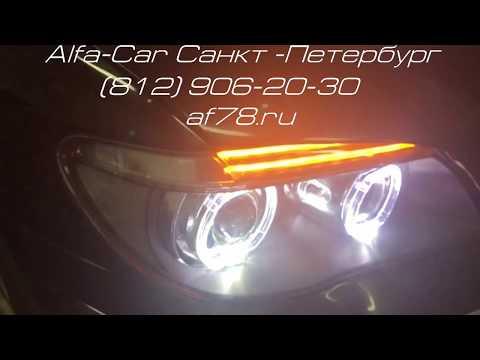 Тюнинг BMW 7 Series E65. Замена линз, детейлинг фар, ангельские глазки, Стелс-поворотник в  ALFA-CAR