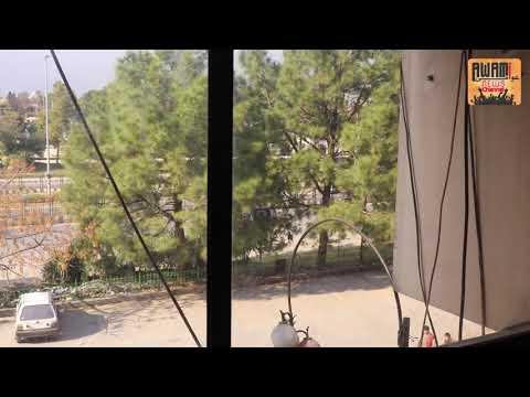 GSP Office Islamabad