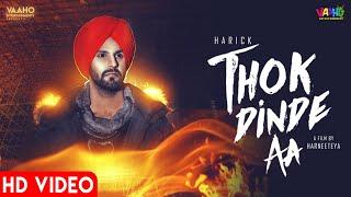 Thok Dinde Aa ( full Hd ) Harick   New Punjabi Song 2019   Latest Punjabi Songs 2019