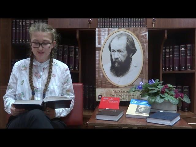 Изображение предпросмотра прочтения – АлександраБелова читает произведение «Крохотки: Дыхание» А.И.Солженицына