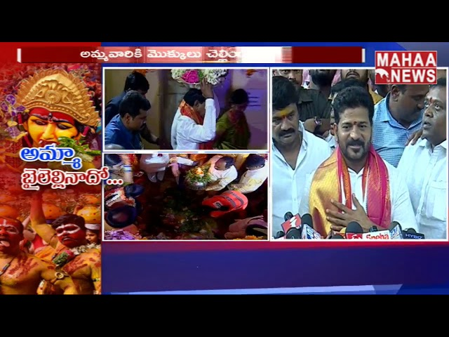 Malkajgiri MP Revanth Reddy At Bonalu Festival | MAHAA NEWS