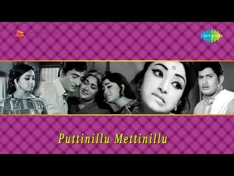 Puttinillu Mettinillu | Idhe Paata song