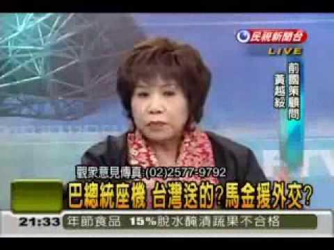 2010/01/29 - 頭家來開講精華版 (Part 3 Of 3)