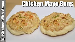 Chicken Mayo Buns Recipe Without Oven - New Chicken Recipes - Kitchen With Amna