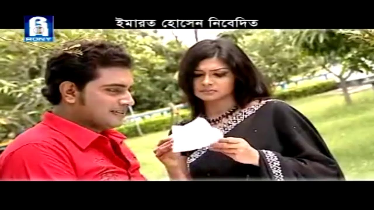 Sumon Bappy | মনে বড় জ্বালা | Mone Boro Jala | Rony Audio | Bulbul Audio | Bangla Old Song 2008