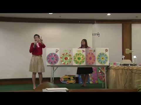 การสอนภาษาไทย ป.1 ตอนที่ 8 ตัวอย่างสื่อการสอน