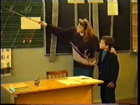 Урок обучения письму в 1 классе. Буква Ж. Иванова М.Б. 1995 год.
