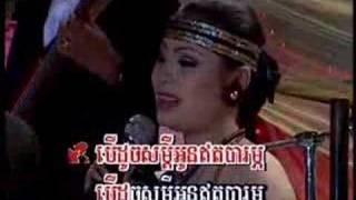 Bopha Prey Phnom - Bunyong and Sunnix