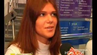Кастинг конкурса «Мисс Россия» в Кузбассе(Мисс Кузбасс-2012: Высокие, уверенные в себе и незамужние! Всё это о девушках, которые приняли участие в отборе..., 2012-10-02T05:31:16.000Z)