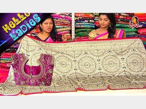 Mindblowing  Bailu Pattu & Banarasi Fancy Sarees || Hello Ladies || Vanitha TV