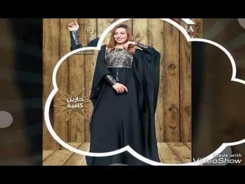 c3d6c340c احذية للعرائس والسهرات - قنادر الدار الصيف و الاعراس 2017 - YouTube