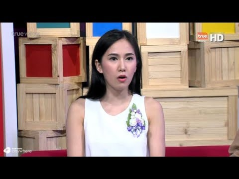 [TV] เนสท์ นิศาชล - รายการ #TheGuest แขกรับเชิญ The Toys #NestNisachol [03/07/2560]