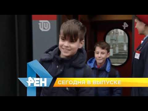 Окончание 112 заставка часы и начало новостей (РЕН ТВ, 01.11.2019)