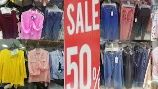 أخطفي نفسك🏃♀️ والحقي خصم 50%👌😉 #ملابس_حريمي_خروج_ماركات  #ملابس_لانجري🤷♀️ بسعر#وكالة_البلح 😊