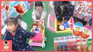 킨더조이 서프라이즈 에그 뽀로로 짜장면 과자 쇼핑 도전! 꾸러기 유니 미니 마법사 ♡ 똘똘이 인형 요리카트 장난감 놀이 Baby doll | 말이야와아이들 MariAndKids