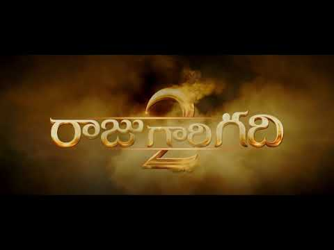 Raju Gari Gadhi 2 BGM