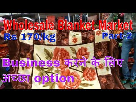 Wholesale Blanket Market - Part 2. #wholesale #cheapset