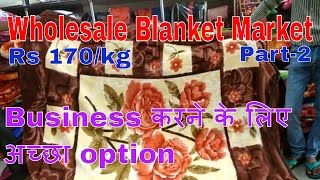 Wholesale Blanket Market - Part 2. #wholesale #cheapset