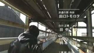 銭ゲバ原作 ジョージ秋山 主題歌 かりゆし58「さよなら」 第7話予告.