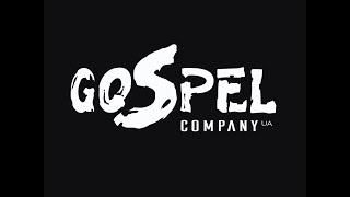 Концерт Gospel Company 10.07.2018