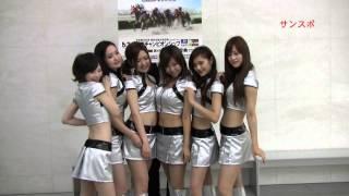 兵庫県西宮市の園田競馬場で2013年5月2日(木)に開催される兵庫...
