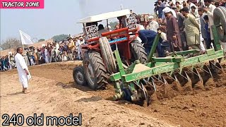 massey 240 old modal disck moqbla   fast tractor