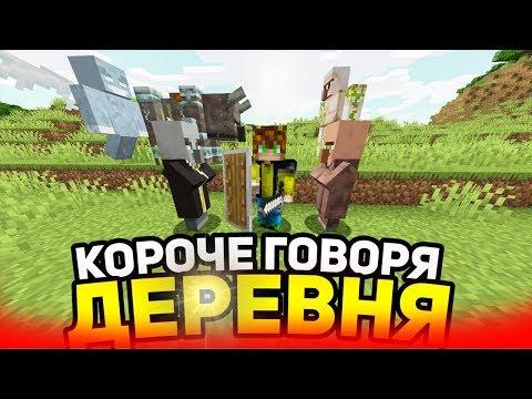 in-short,-village---minecraft