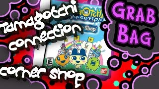 Tamagotchi Connection: Corner Shop - GRAB BAG!