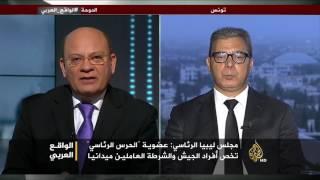 الواقع العربي- هل تنجح محاولات إنشاء جيش وطني بليبيا؟