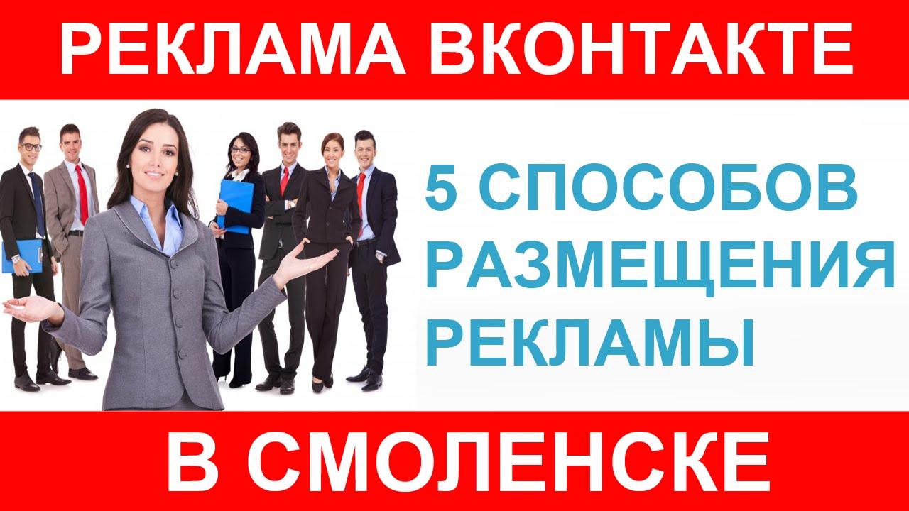 дром новосибирская область подать объявление