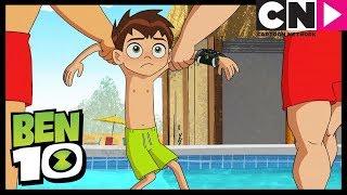 Todo Mojado | Ben en problemas | Ben 10 en Español Latino | Cartoon Network