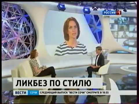 Татьяна Значение имени Татьяна История имени