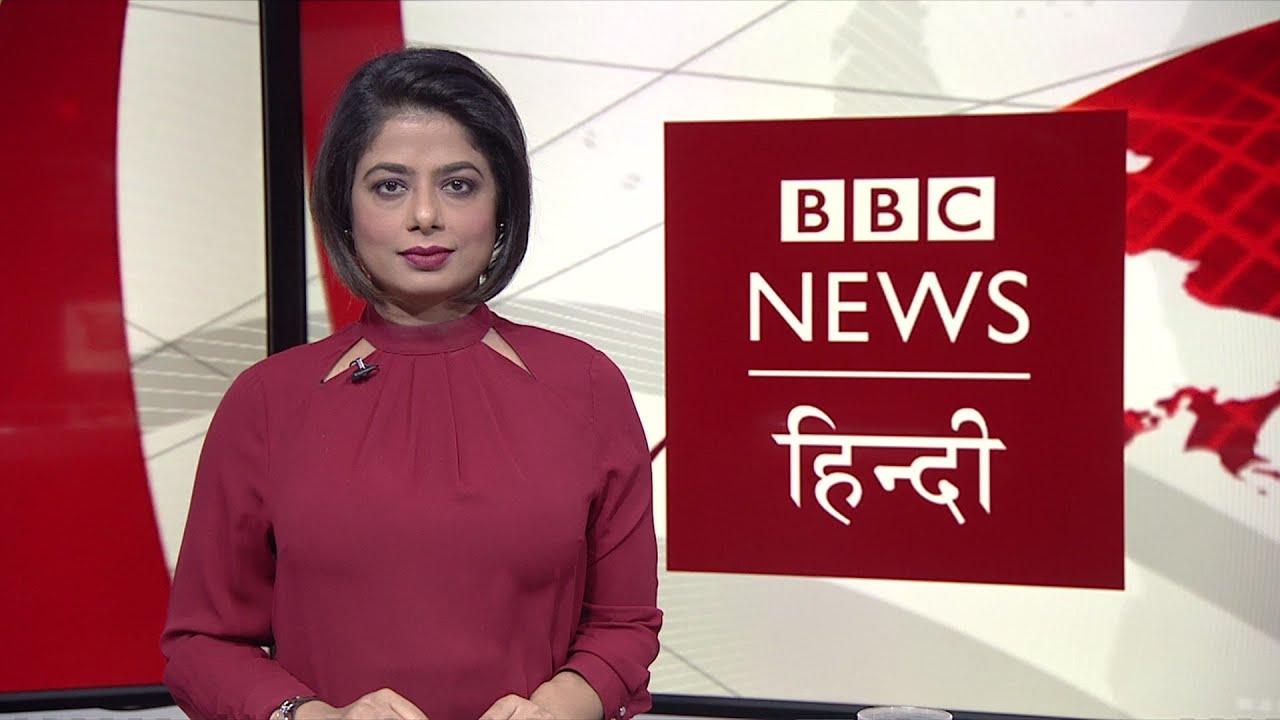 Download Daimonds की वजह से एक जंगल का अस्तित्व पड़ा ख़तरे में ( BBC DUNIYA with Sarika)  (BBC Hindi)