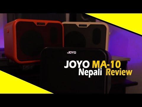 REVIEW ตู้แอมป์จิ๋ว JOYO MA-10E ราคาเพียง 1490บาท   FunnyCat TV