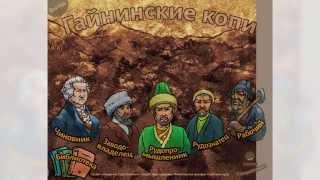 видео РОССИЙСКАЯ МУЗЕЙНАЯ ЭНЦИКЛОПЕДИЯ. Научно-технические музеи